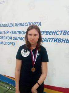 Read more about the article Очередная победа воспитанницы нашего клуба!