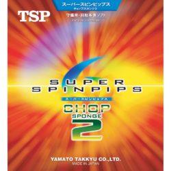 Накладка TSP Super Spinpips Chop II черная 0,3-0,5 мм.