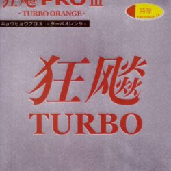 Nittaku Hurricane Pro 3 Turbo Orange чёрная 2,0