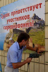 Read more about the article Джун Мизутани – Король Обороны!!!